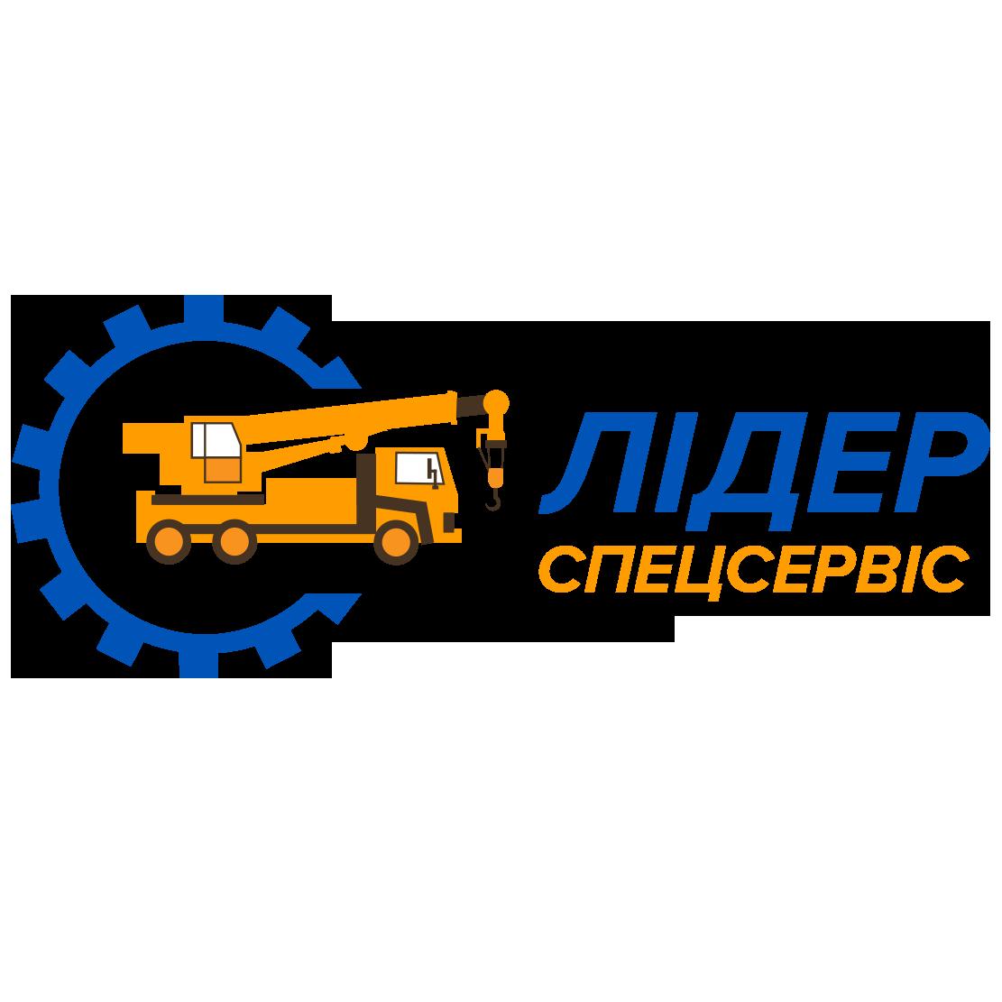 "ООО""ЛИДЕРСПЕЦСЕРВИС"""